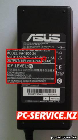 Как подобрать зарядное устройство для ноутбука