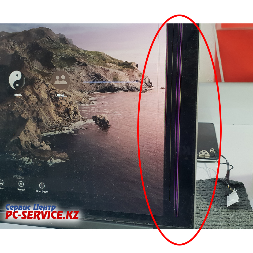 Что делать, если разбился экран ноутбука?
