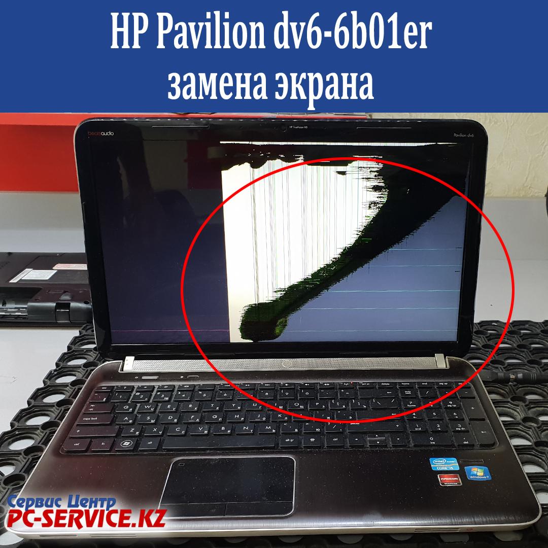 треснул экран ноутбука hp dv6-6000