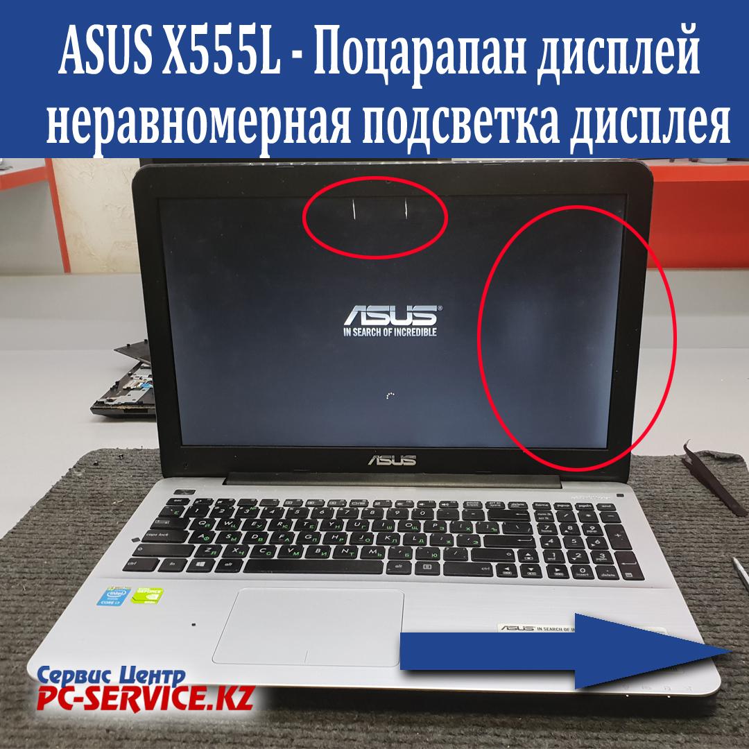 разбился экран asus x551